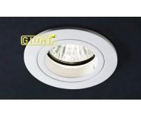 Faretti piccoli da incasso Microluce girofix 11